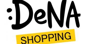 DeNAショッピングモールの出店